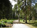 Рубенский парк Rubenes parks (15) - panoramio.jpg