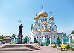 Свято-Троицкий храм, Батайск.jpg