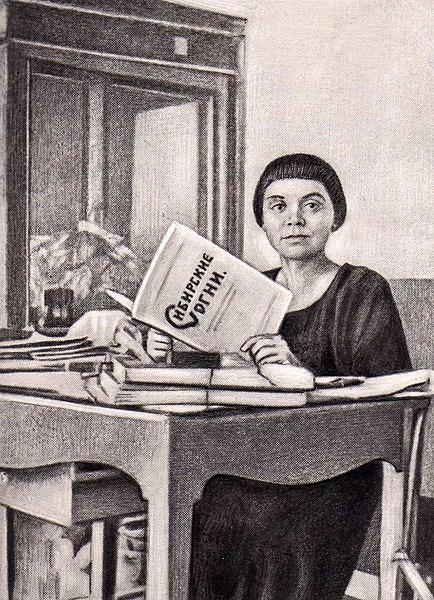 Сейфуллина Лидия Николаевна - Хронос