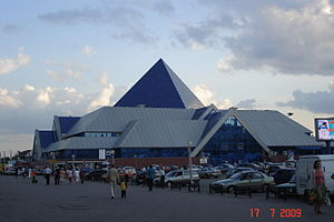 Синегорье Челябинск