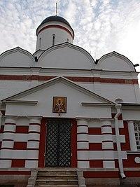 Собор Николая Чудотворца Московская область, Солнечногорский район, село Рогачево.jpg