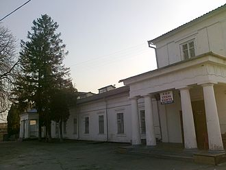 Bila Tserkva - Image: Стара пошта (Біла Церква) 3