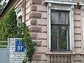 Україна, Харків, вул. Ганни, 37 фото 12.JPG