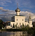 Церковь Андрея Первозванного.jpg