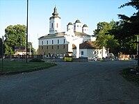 Црква у Обудовцу.jpg