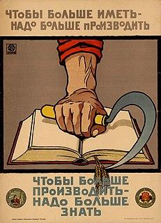Archetype of the ideal Soviet citizen