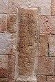 העמוד עליו מופיעה הכתובת המתארת את המפגש בין ישו לורוניקה.jpg