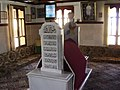 קברו של אמין טריף בכפר ג'וליס בגליל.jpg