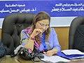الأستاذة الدكتورة صفاء عبد السلام جعفر.jpg