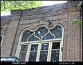اماكن تاريخي ميدان خواجه نصير مراغه=Historical buildings-Khaje nasir - panoramio (2).jpg