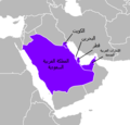 خارطة تبين المناطق التي يسكنها قبيلة آل فخرو.PNG