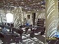 محمية وادى الحيتان بالفيوم - بجمهورية مصر العربية 33.jpg