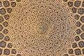 مسجد شیخ لطف الله 02+.jpg