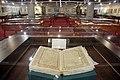 موزه کتابخانه ملی ایران.jpg