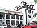 निर्वाचन आयोग (नेपाल) 02.jpg