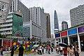 中国广东省深圳市罗湖区 China Luohu District, Shenzhen, Guangdong P - panoramio (11).jpg