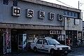 中央弘前 (14539721417).jpg