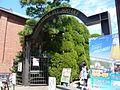 倉敷アイビースクエア入口 Kurashiki Ivy Square 2009.08.24 - panoramio.jpg