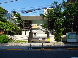 Chiyoda Ward Kojimachi elementary school front gate .JPG