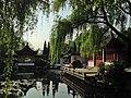 南京明孝陵景区红楼艺文苑山水含春·庭院 - panoramio.jpg