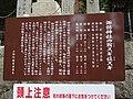 夏井諏訪大社 - panoramio (5).jpg