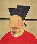 Emperor Xiaozong of Song
