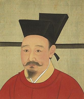 Emperor Xiaozong of Song - Image: 宋孝宗皇帝