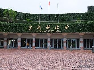 Yilan County Government - Image: 宜蘭縣政府 Yilan County Hall panoramio (1)