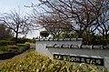 御茶屋御殿跡展望広場 2014.3.24 - panoramio.jpg