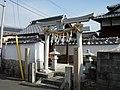 散畠荒神社 - panoramio.jpg