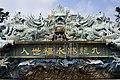 明倫三聖宮 Minglun Sansheng Temple - panoramio (1).jpg
