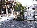 白鬚神社 - panoramio (37).jpg