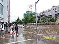 被水淹没的凤霞路 - panoramio.jpg