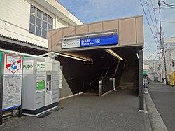 西谷駅南口.jpg