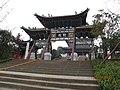 重庆园博园-景观1 - panoramio.jpg