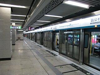 line of the Beijing subway