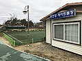 홍천강 게이트볼장(도시산림공원 토리숲)IMG 3996.jpg