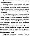 02-01-Arhiv Yugo Zapadnoj Rossii 02 01 1861-4.jpg