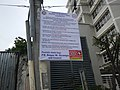 06185jfWCC Aeronautical & Technical Colleges North Manilafvf 17.jpg