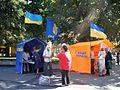 08484 Ukraine. 20 Jahre staatliche Unabhängigkeit (Lemberg, 2011).jpg