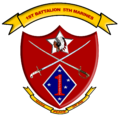 1-5 battalion insignia.png