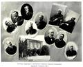 100 лет Харьковскому Университету (1805-1905) 47.png