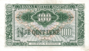 100 lekë de Albania en 1949 Reverse.png