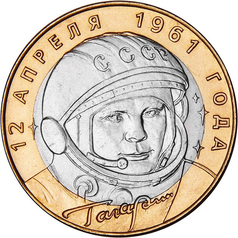 10 Rouble 2001-2.JPG