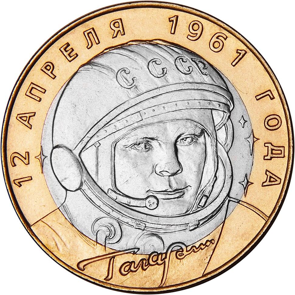 10 Rouble 2001-2