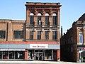 112 W Main Bldg Hartford City IN.jpg