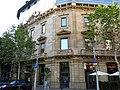148 Hotel Claris, antic Palau Vedruna, c. Pau Claris 150 (Barcelona), façana del c. València.jpg