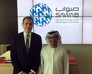 Richard Stengel - Richard Stengel visits the Sawab Center in Abu Dhabi, United Arab Emirates, the first-ever multinational online messaging and engagement program in support of the global coalition against Islamic State of Iraq and the Levant (ISIL)