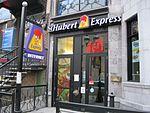 1605, rue Saint-Denis, Montreal.JPG