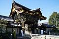 170128 Nishi Honganji Kyoto Japan11n.jpg